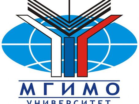 МГИМО получил крупнейший грант в России