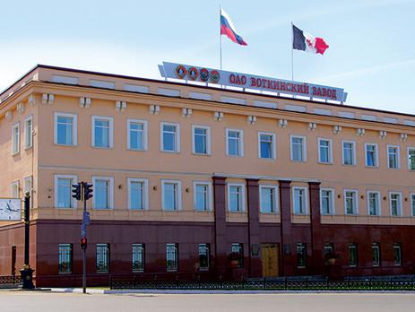 Использование новых технологий вместе с Воткинским заводом