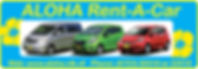 Aloha advertising.jpg