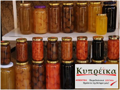 Κυπριακά προϊόντα GLYKA 1.png