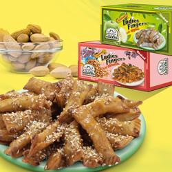 Κυπριακά προϊόντα ΔΑΚΤΥΛΑ.jpg