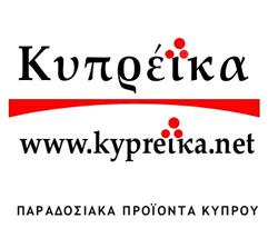 KYPREIKA2016-1.jpg