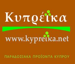 kypreika facebook1.png