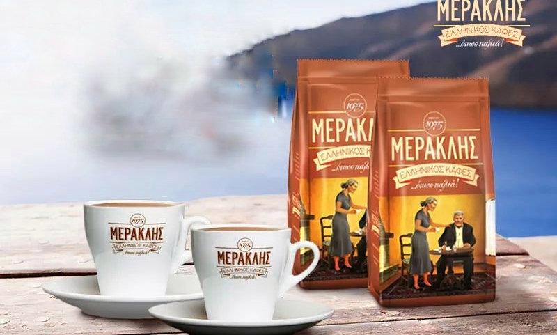 Καφες ΜΕΡΑΚΛΉΣ