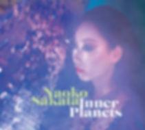 FR110 Inner Planets.jpg
