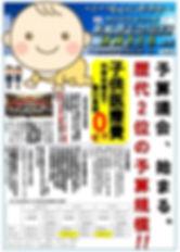 Screenshot_20200217-200755_1.jpg