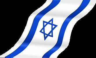 kisspng-flag-of-israel-5adb2b90839df0.40