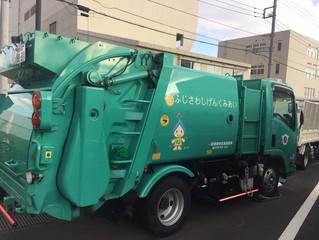 リサイクルプラザ藤沢をご紹介します!①