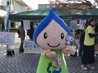 第23回ふじさわ環境フェア開催!!