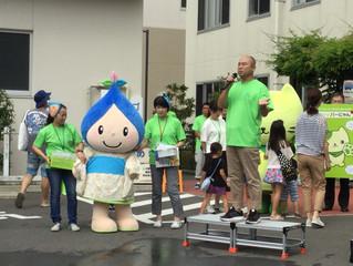 第4回リサイクルプラザ藤沢フェア開催!