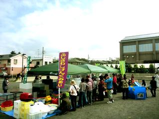 リユース商品プラin御所見文化祭