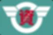 藤沢市資源循環協同組合(ふじさわしげんくみあい)