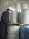 乾電池の保管も藤沢市資源循環協同組合(ふじさわしげんくみあい)