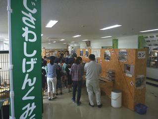 2015小学生の社会科見学inリサイクルプラザ藤沢