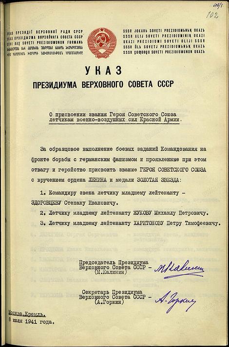 06_Zdorovcev.jpg