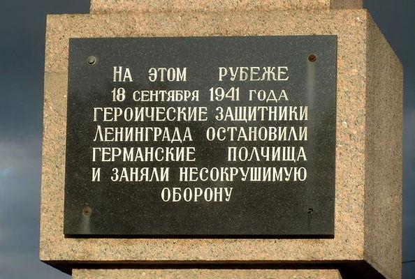 04_Ligovo.jpg