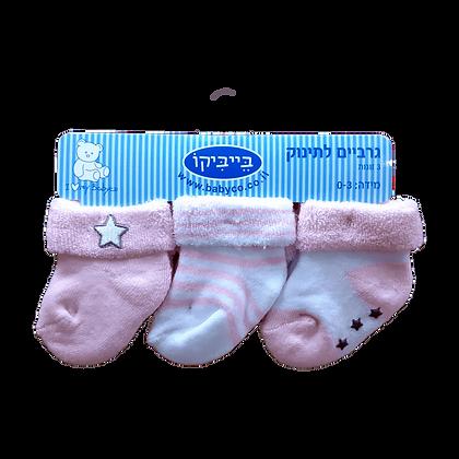 שלישיית גרביים 0-3 חודשים - מגבת - כוכב נגד החלקה - ורוד