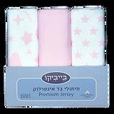 interlock-diaper-pink-clouds-pack-729722