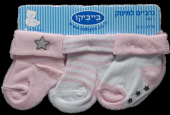 שלישיית גרביים 0-3 חודשים - כוכב ורוד נגד החלקה