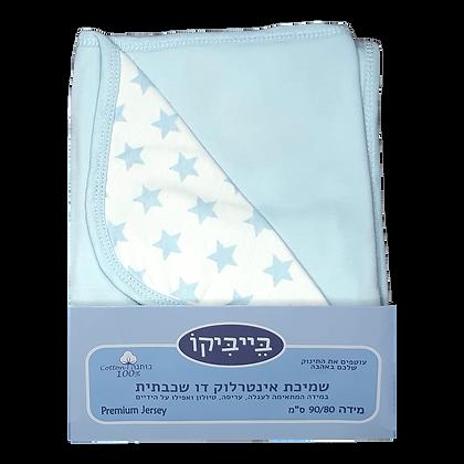 """שמיכה משולבת דו שכבתית - כוכבים תכלת - *90/80 ס""""מ"""