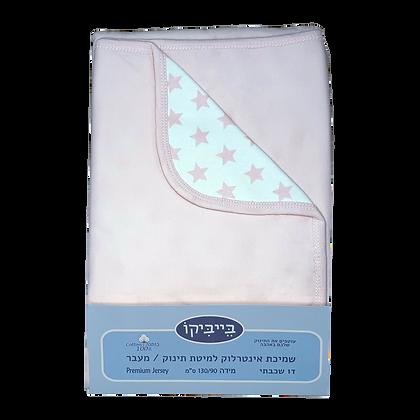 """שמיכה משולבת דו שכבתית - כוכבים ורוד - *130/90 ס""""מ"""