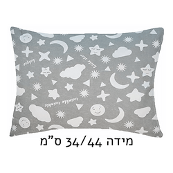 Pillowcase---Real--Clouds-Gray_34x44_OPT