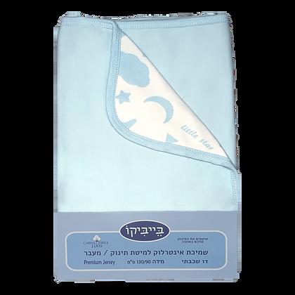 """שמיכה משולבת דו שכבתית - עננים תכלת - *130/90 ס""""מ"""