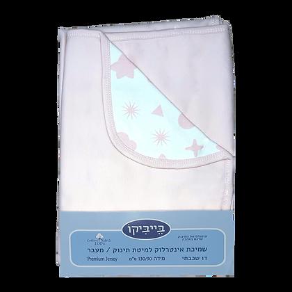"""שמיכה משולבת דו שכבתית - עננים ורוד - *130/90 ס""""מ"""