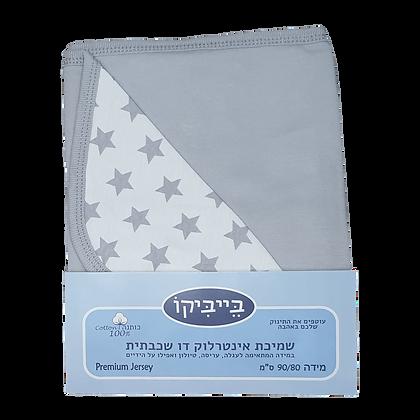 """שמיכה משולבת דו שכבתית - כוכבים אפור - *90/80 ס""""מ"""
