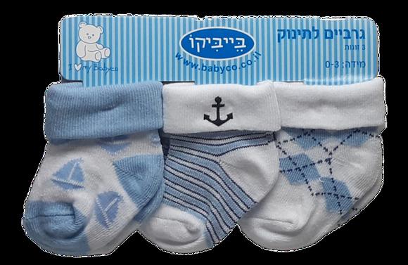 שלישיית גרביים 0-3 חודשים - עוגן תכלת