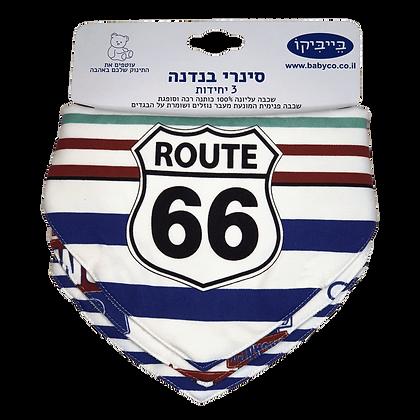שלישיית סינרי בנדנה - כביש 66