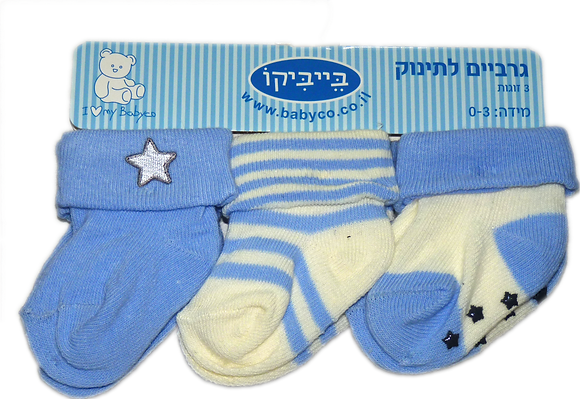 שלישיית גרביים 0-3 חודשים - כוכב כחול נגד החלקה