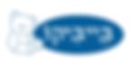 לוגו בייביקו