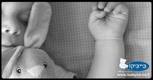 להכין את הבית לבואו של תינוק - Home Childproofing
