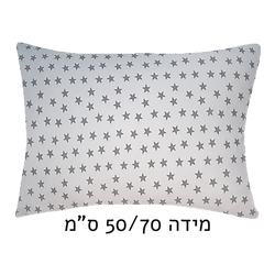 Pillowcase - Real- Stars - Gray - 50-70.
