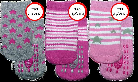 שלושה זוגות גרביים בנות
