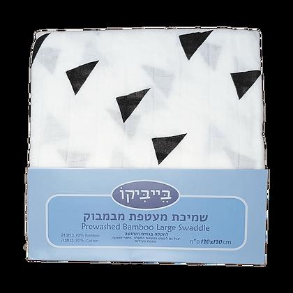 שמיכה / חיתול במבוק -  רך וגדול במיוחד 120/120 - משלושים שחורים