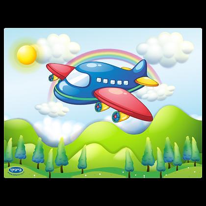צילון נצמד לחלון - מטוס
