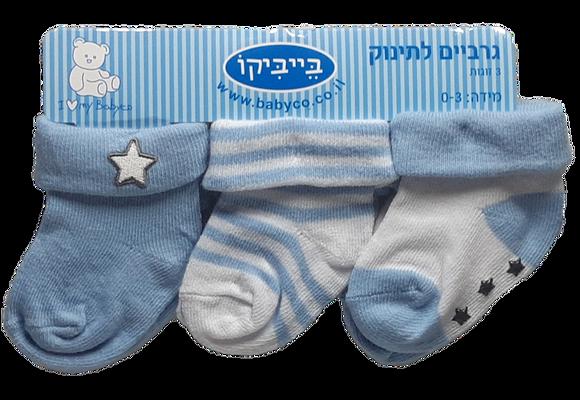 שלישיית גרביים 0-3 חודשים - כוכב תכלת נגד החלקה