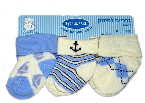 שלישיית גרביים 0-3 חודשים - עוגן כחול