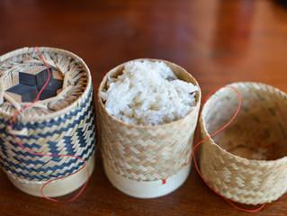 Réveillon au riz gluant