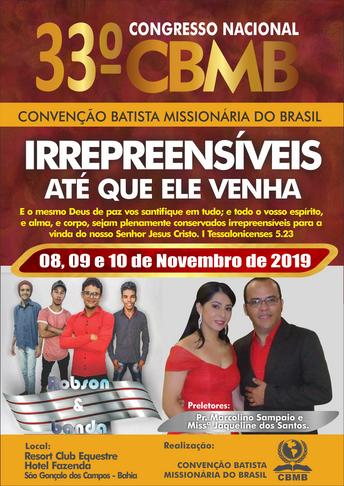 33º Congresso Nacional da CBMB