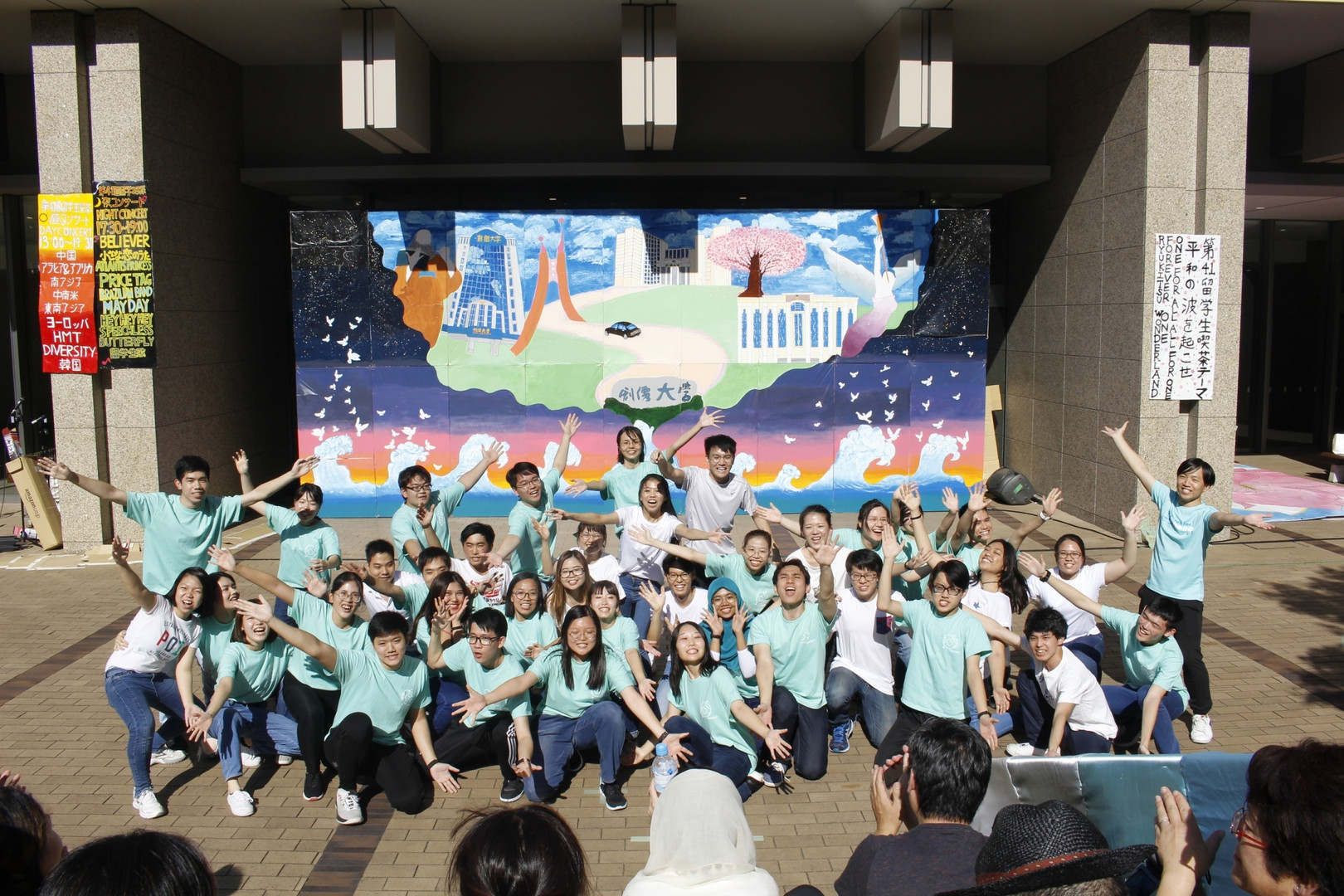 ryukitsu_2019 (34).jpg
