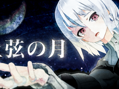 「上弦の月」covered by Io