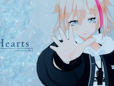 【歌ってみた】Hearts / covered by NoA
