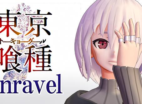 【東京喰種】「unravel(Piano Version) / TK from 凛として時雨 」covered by Io
