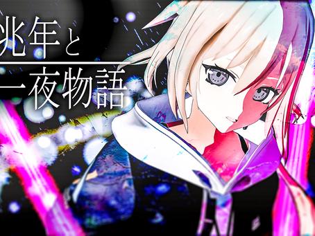 「六兆年と一夜物語 / kemu」covered by NoA