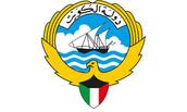 08-Kuwait-Logo.jpg