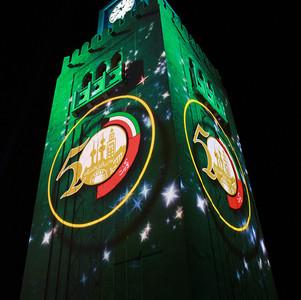 KUWAIT 2011 CELEBRATIONS