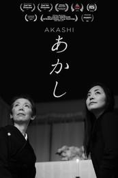 22_Akashi_PosterLarge3 (1).jpg